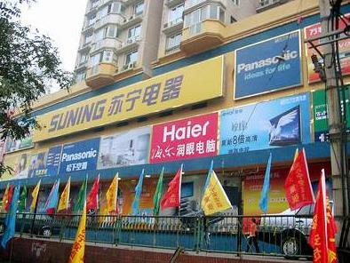 进军PC零售业国美与苏宁两巨头大比拼