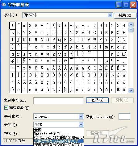 涵字的笔画顺序怎么写-汉字的部首及表意功能注释