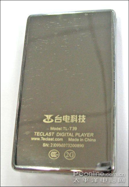 [北京]触摸屏大行其道台电MP3暴降100