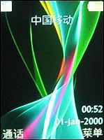 典雅时尚索爱轻薄拍照强机K770评测(3)