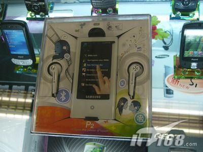 [郑州]MP3都镶牙三星新机皇P2终抵郑