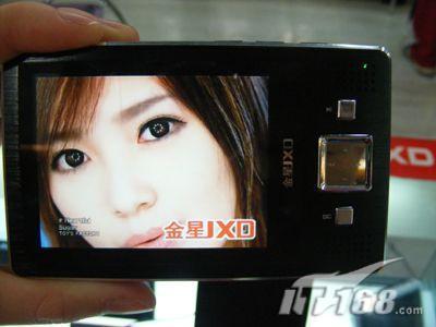 [西安]带200万摄像头金星MP4低调上市