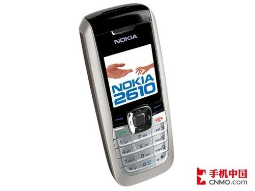 精致时尚诺基亚实惠直板2610仅售520