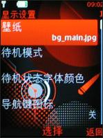 新一代街机王诺基亚超薄音乐5310XM评测(3)