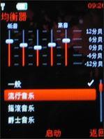 新一代街机王诺基亚超薄音乐5310XM评测(6)
