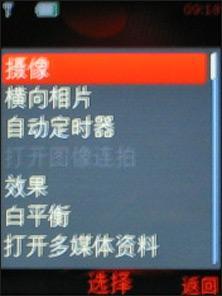 新一代街机王诺基亚超薄音乐5310XM评测(4)