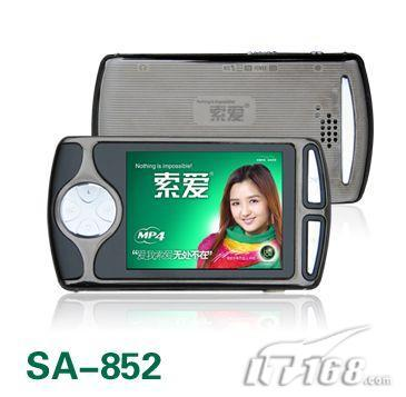 [成都]索爱经典MP4SA852现售价499元