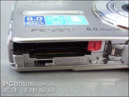 [上海]奥林巴斯FE-280狂降700仅1780元