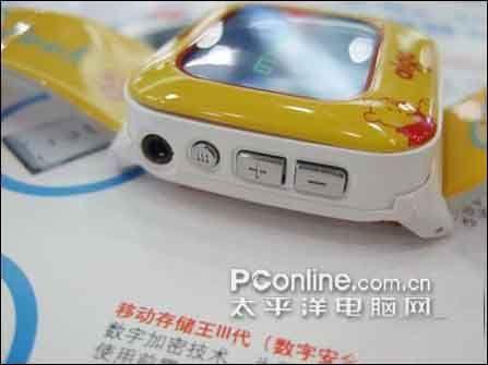 小熊维尼变身手表MP3爱国者UW-F029