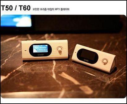 500元舍我其谁艾利和T60中端最强MP3