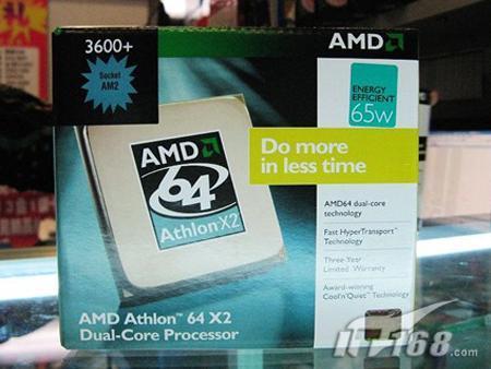 双核电脑就用我250元级品牌电源导购