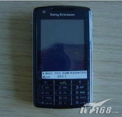 音乐旗舰8GB索尼爱立信W960即将上市