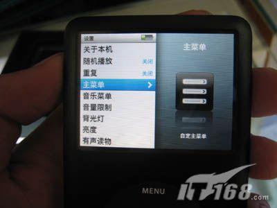 [北京]罕见低价还送礼苹果MP4仅2160元