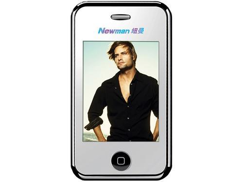 站在巨人的肩膀上MP3之iPhone模仿秀