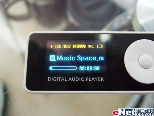 聆听DNSe自然音效三星E3市场价399元