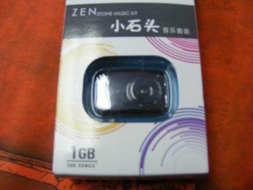 [沈阳]玲珑可爱创新小石头MP3平价杀到