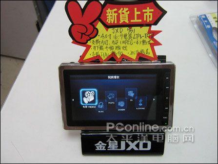 小降更超值金星JXD951再创新低仅850元