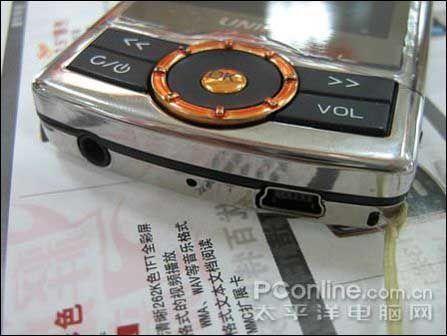 [辽宁]优百特X812新鲜货399元音乐舵手