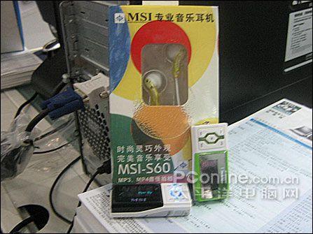 无损播放超长待机微星MS7650送耳机仅199