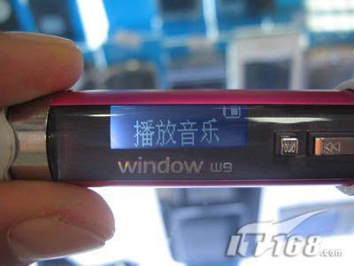 [北京]索尼圆棒MP3招仿制1G只售188元