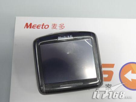 [广州]迷你造型麦多GPS-G436售1600元