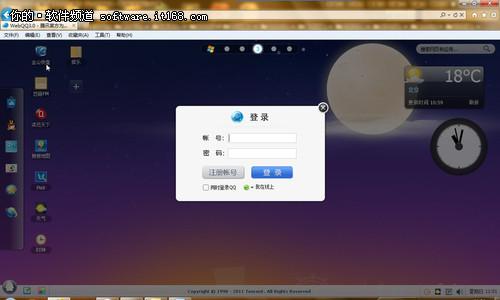 webqq登陆网页mim_玩转金山快盘 在webqq中体验云存储工具