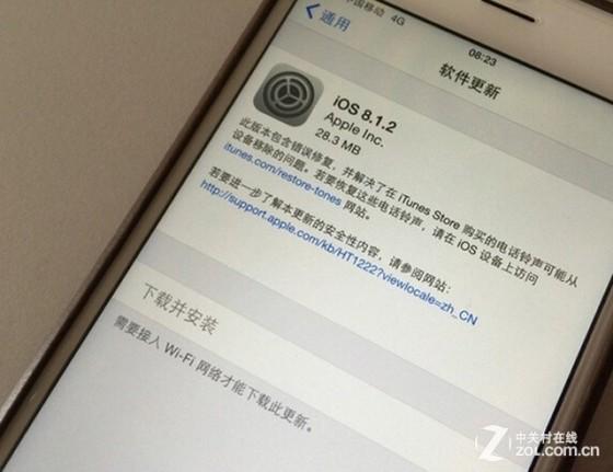 随iOS8.1.2发布 太极完美越狱工具推出