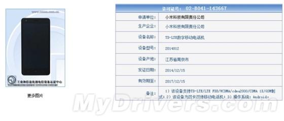 小米64位新机现身:通吃电信联通2/3/4G