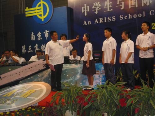 中国学生对话国际空间站宇航员问答实录