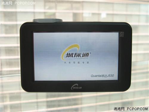 图商自己的GPS城际通坤达-J530评测