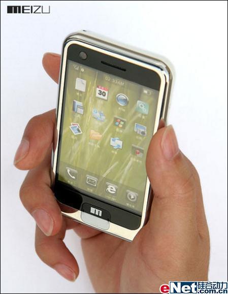 iPhone发售魅族M8宣布推出新规格