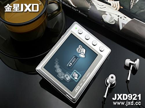 3.6寸大屏金星MP4新品JXD921只卖899