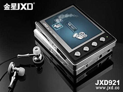 澎湃炫酷激情新包装金星JXD921图赏
