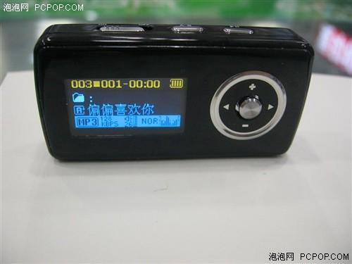 超值实惠选昂达MP3播放器VX818仅180
