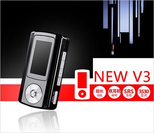 简单又实用便宜实惠的纯音乐MP3导购
