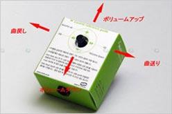 秀出个性罕见可DIY的MP3播放器赏