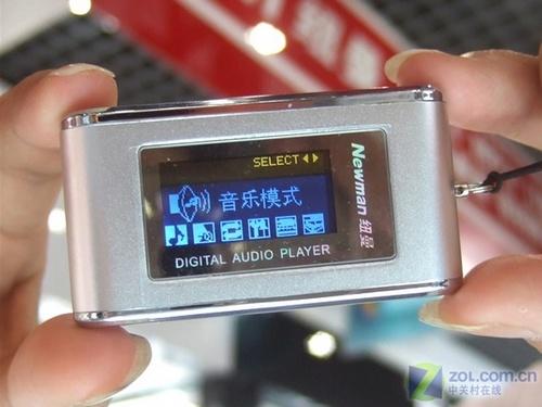 低价新机到货200元以下迷你MP3选购