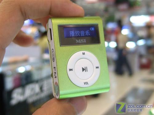 低价新机到货200元以下迷你MP3选购(3)