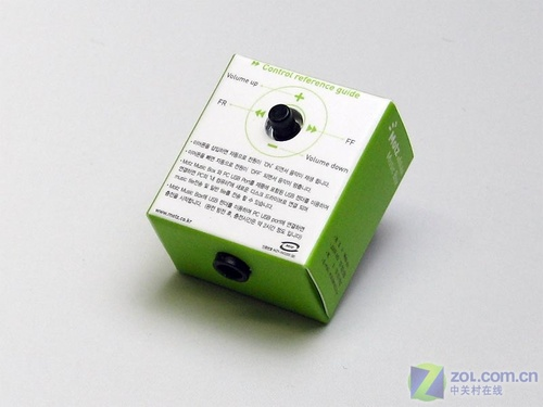 竟用一次性纸盒MP3播放器照样能DIY