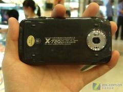 无损音质游戏王歌美X-720特价780元