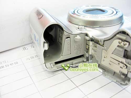 佳能A系列防抖相机A570IS调至1740元