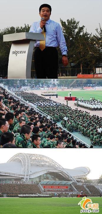 """文明助威""""爱国""""口号运动就在2008奥运时"""