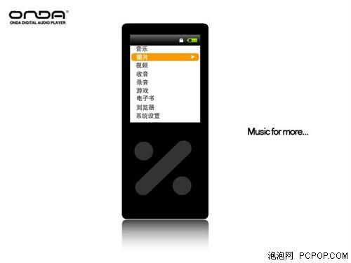 回归或者革命MP3音质之路如何继续