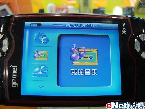 争做游戏达人歌美X720报价为899元