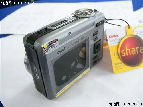 最便宜的1200万像素DC柯达Z1275破2000