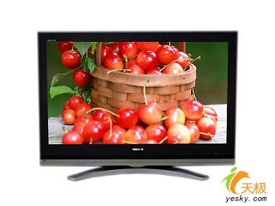 主攻国庆市场热卖42英寸液晶电视精选