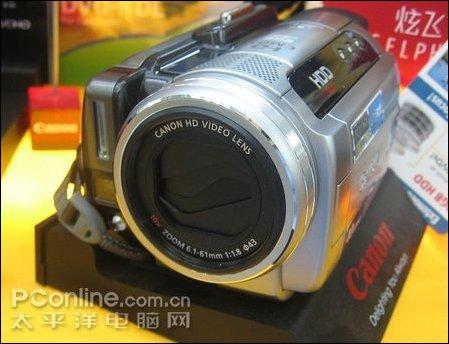 高清的魅力硬盘摄像机佳能HG10上市
