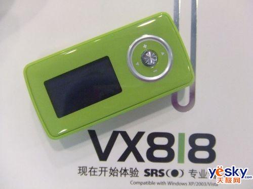 金秋献礼绿色心情昂达VX818新装上市