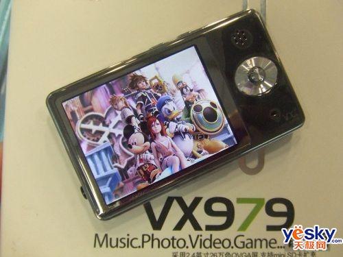 色彩艳丽功能强劲昂达VX979仅售399元