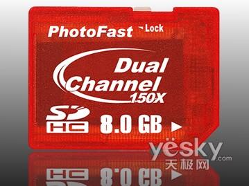 台湾Photofast新品SDHC8G高速存储卡面市